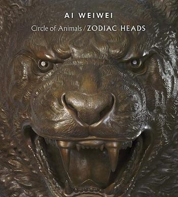 Ai Weiwei. Circle of Animals / Zodiac Heads