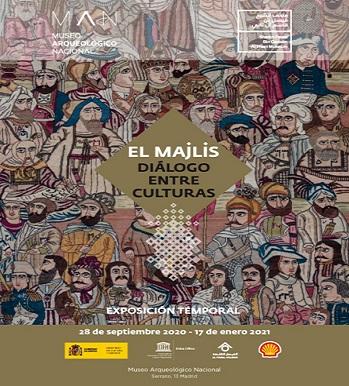 The Majlis: Cultures in Dialogue